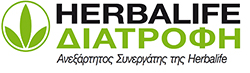 HERBALIFE ΠΡΟΙΟΝΤΑ-THΛ 6943190111-ΗΕRBALIFE E SHOP